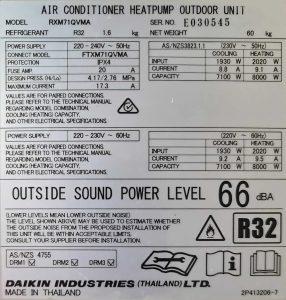 Daikin Cora FTXM71Q 7.1kW Wall Split System